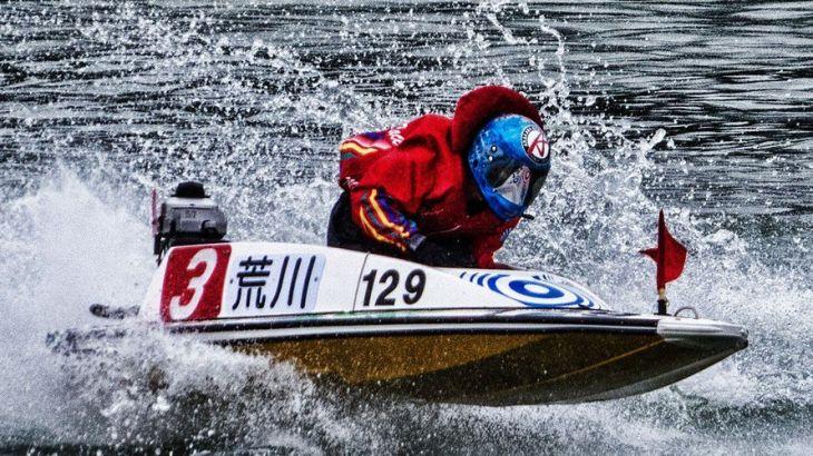荒川健太選手のTOP画像です。