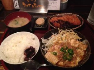 500円定食