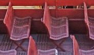 bus chairs
