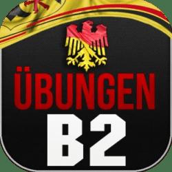 deutsch grammatik b2