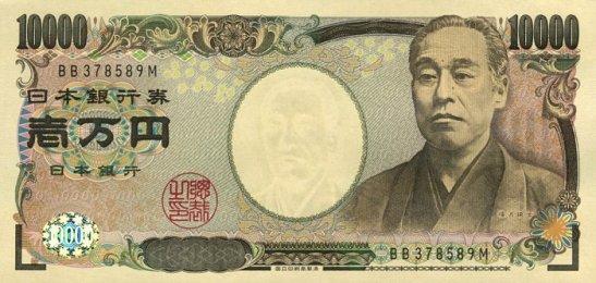 10000_yenes_anverso
