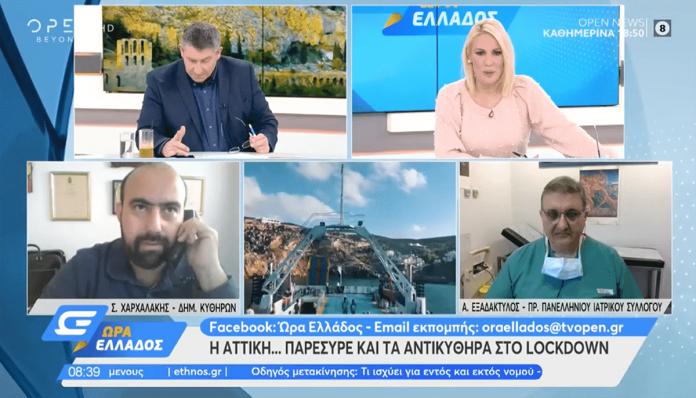 debate-charchalakis-exadaktylos