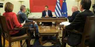 Alexis Tsipras συριζα