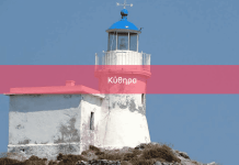 kithira-travel