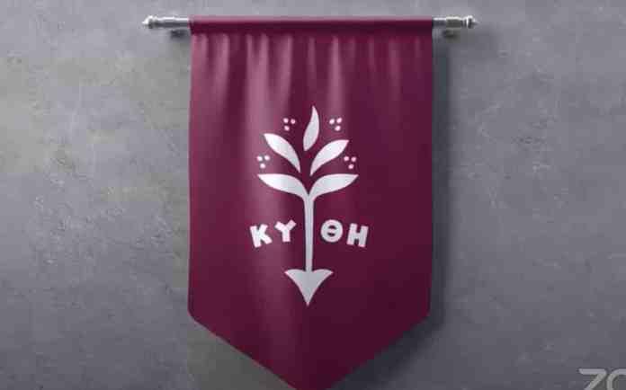 kythira-logo