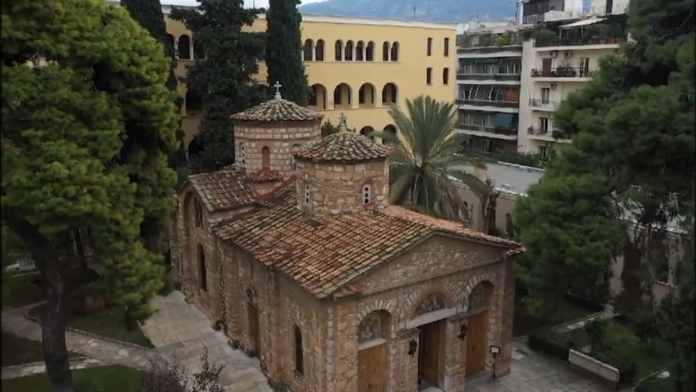 εκκλησία ναός