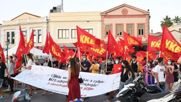 κομουνιστικό κόμμα Ελλάδας