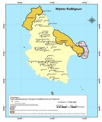 xartis kythira map