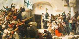 1821-epeteiaki-imerida