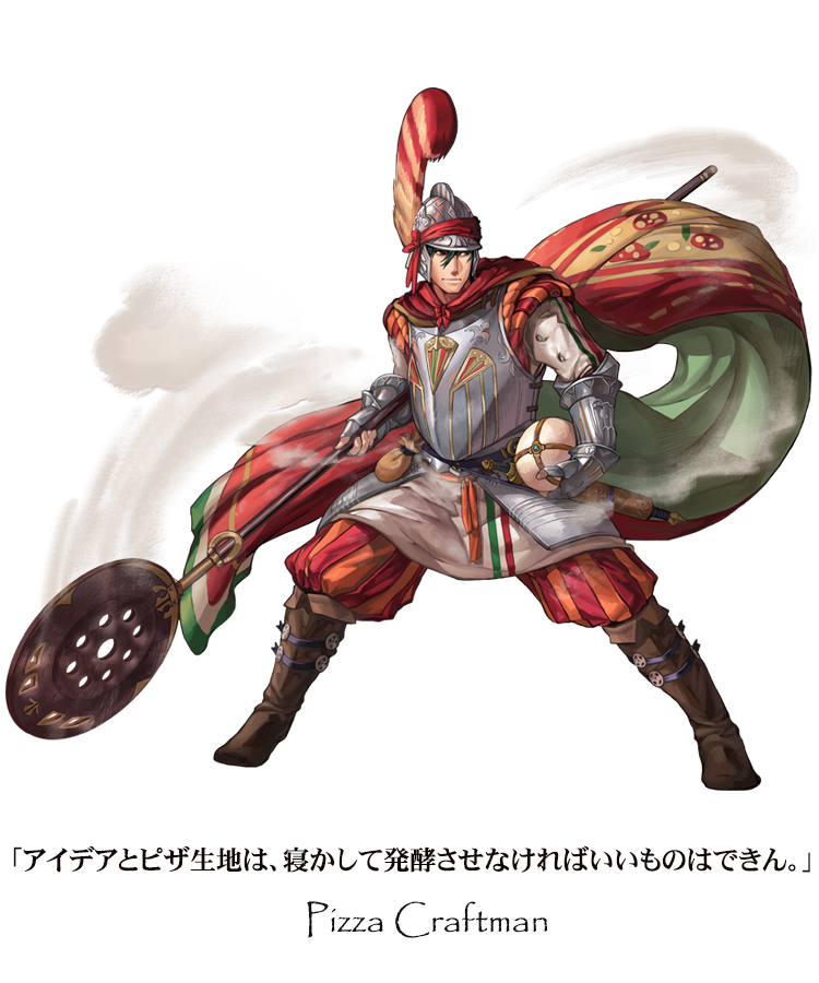 ピザ職人(ピッツァイオーロ)画像1