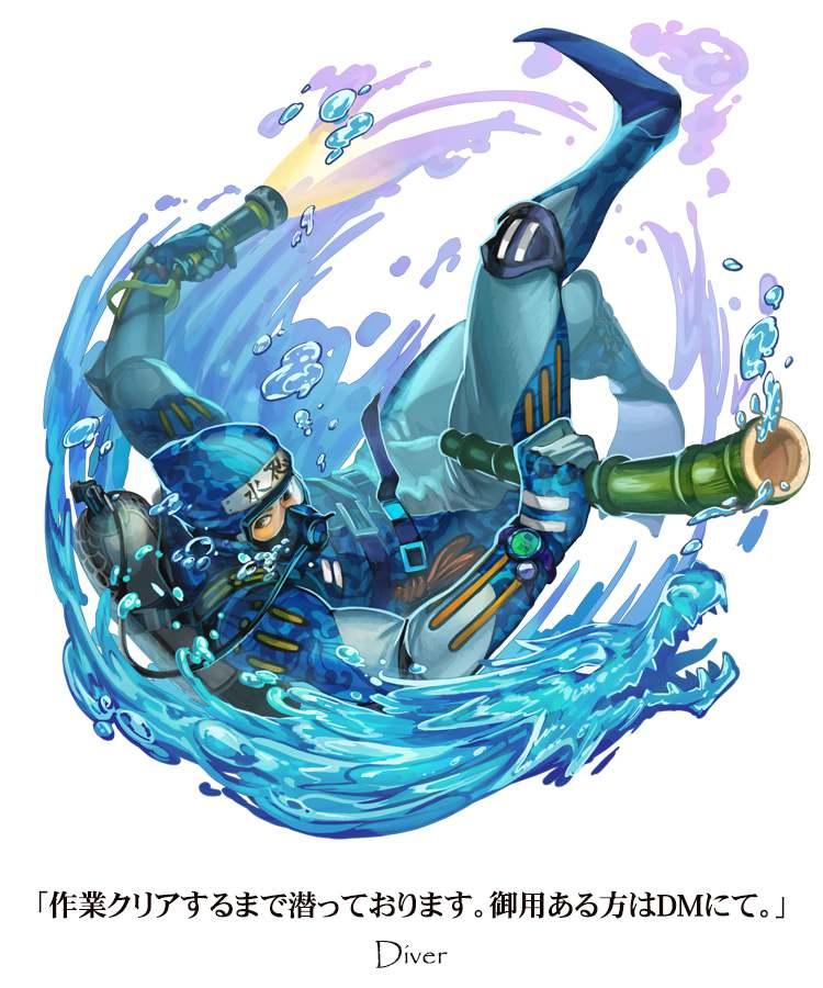潜水士画像1