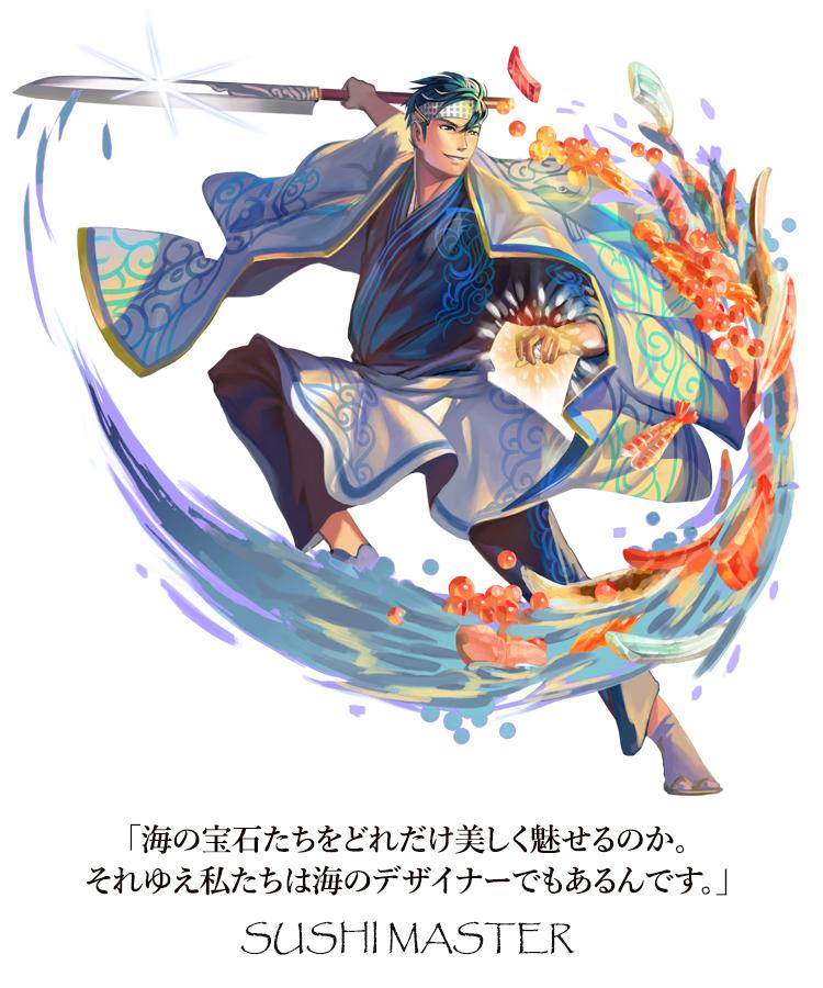 寿司職人画像1