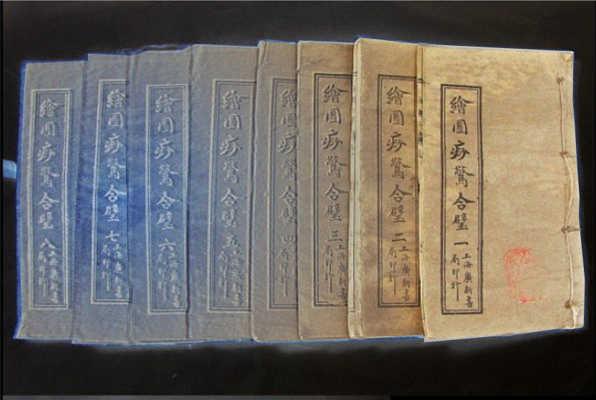 Kyusho Encyclopedia