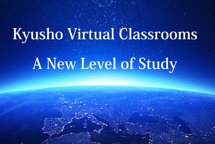 Kyusho Jitsu Online Virtual Study Groups
