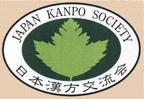 日本漢方研究会