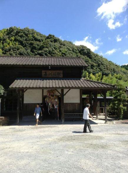 嘉例川站舎有百年以上的歷史