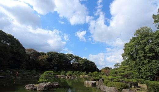 市中心最受歡迎的紅葉地點 - 大濠公園日本庭園・福岡城址