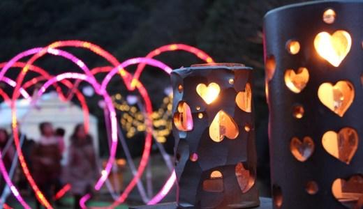 溫暖燈籠慶祝情人節 - TAKEO・世界一飛龍窯燈籠祭