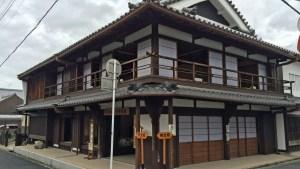 八木辻の札交流館