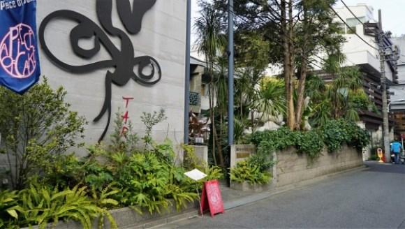 岡本太郎記念館外観