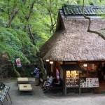 春日大社 水谷茶屋