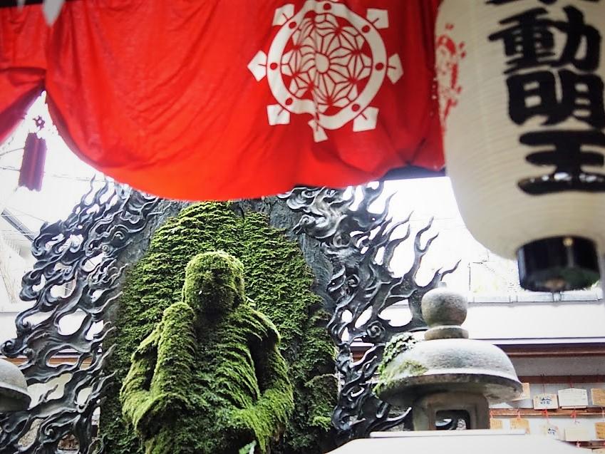 大阪 法善寺 水掛け地蔵