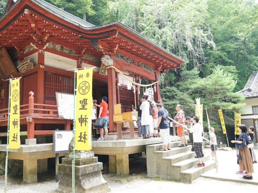 秩父聖神社