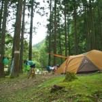 11営 ボスコオートキャンプベース ~涼感あふれる清らかなサイト~