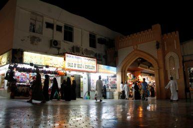 Oman 2012 131.JPG