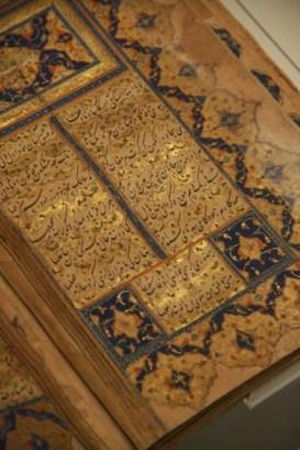 Aga Khan Museum 26 torontofunplaces.com.jpeg