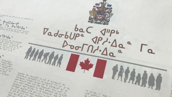 La Charte canadienne des droits et libertés rédigée dans une langue autochtone. (Photo: Radio-Canada)
