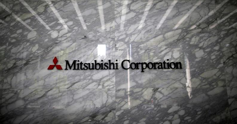 Le géant japonais Mitsubishi a des projets pour le Togo