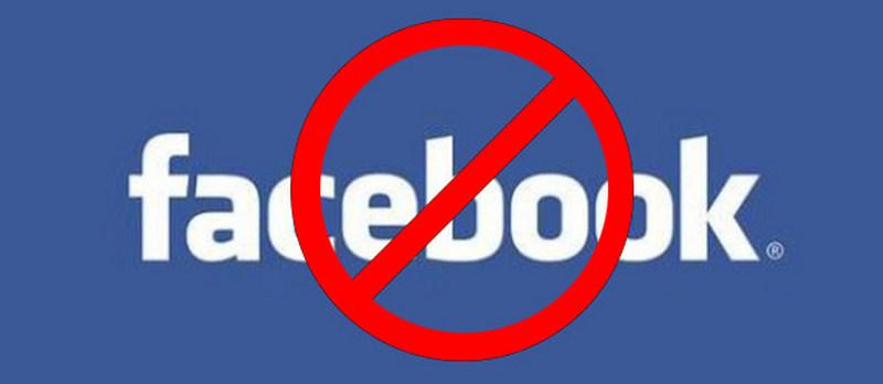 Pas de Facebook ce 28 février !