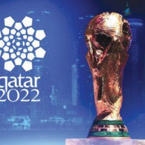 Qatar 2022 : les organisateurs prennent une décision ferme vis-à-vis des footballeurs non vaccinés