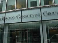 boston_consulting_group.jpg