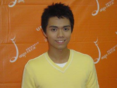 Hins Cheung joins EEG