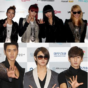 2NE1 and Super Junior (Sport Korea)