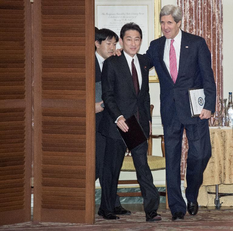 US vows to defend Japan against China