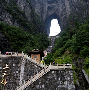 Zhangjiajie City, China (Photo: Josep Folta)