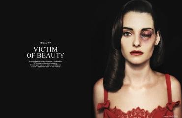 "Bulgaria 12: ""Victim of Beauty"""