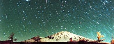File photo of Leonid meteors seen in Japan (AP)
