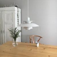 Lampe Ph5 Louis Poulsen   The Interior Design