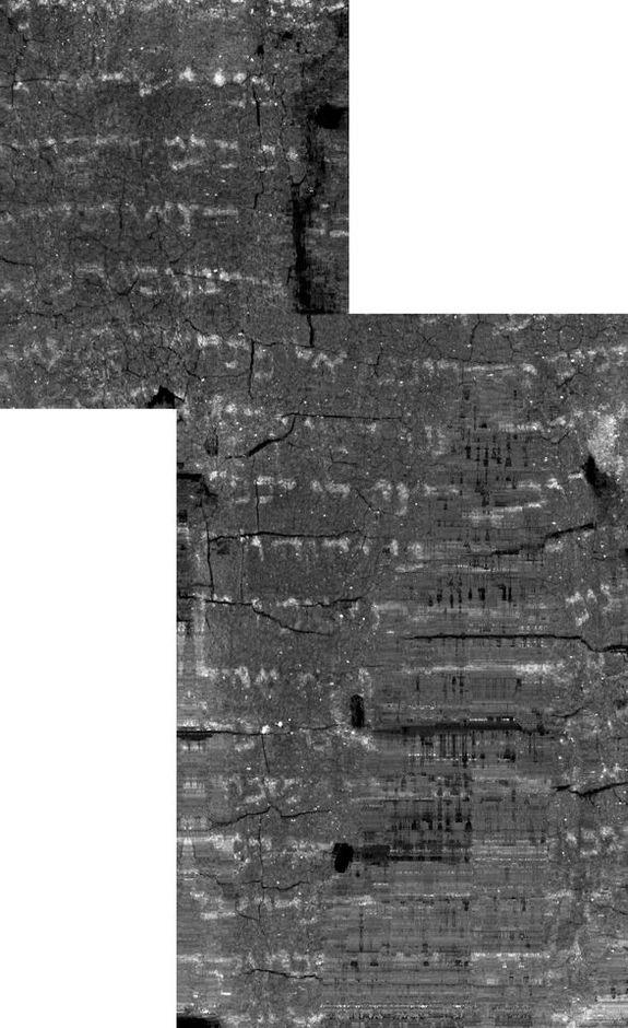 Charred Remains of 1,500-Year-Old Hebrew Scroll Deciphered