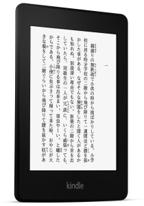 Amazon Kindle | Japanese