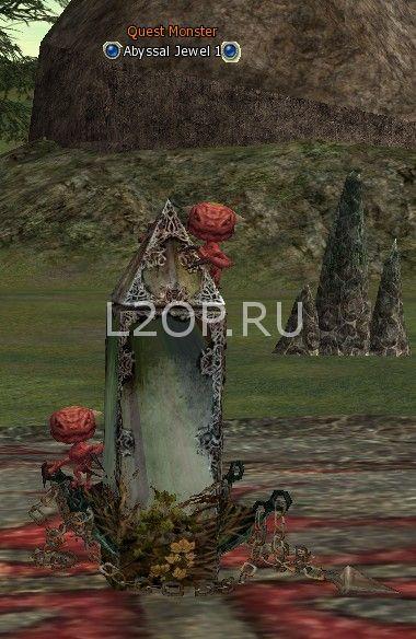 Квест На Антараса Л2 - installexplorer