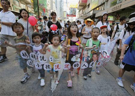 Children demonstrate against a Chinese patriotic education course in Hong Kong
