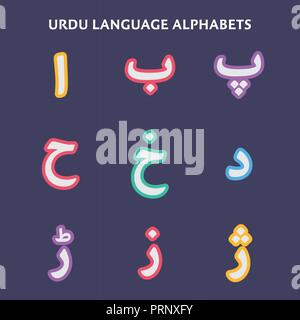 Download Urdu Alphabets design vector Stock Vector Art ...