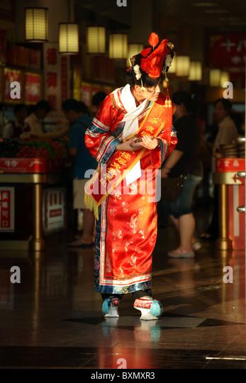 Cheongsam Dress Stock Photos & Cheongsam Dress Stock ...