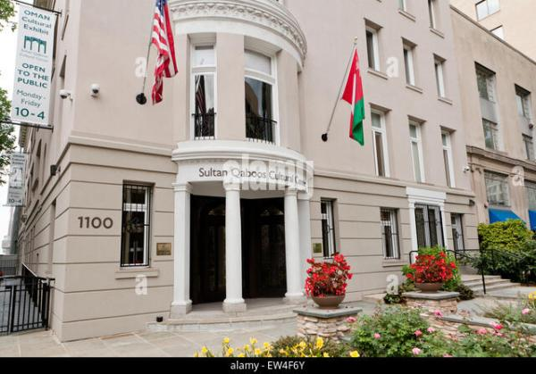 Qaboos Stock Photos & Qaboos Stock Images - Alamy