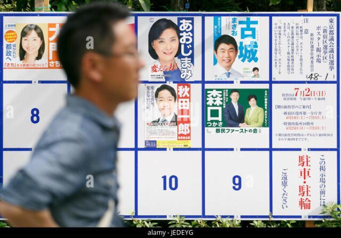 Image result for election of Japan 2017